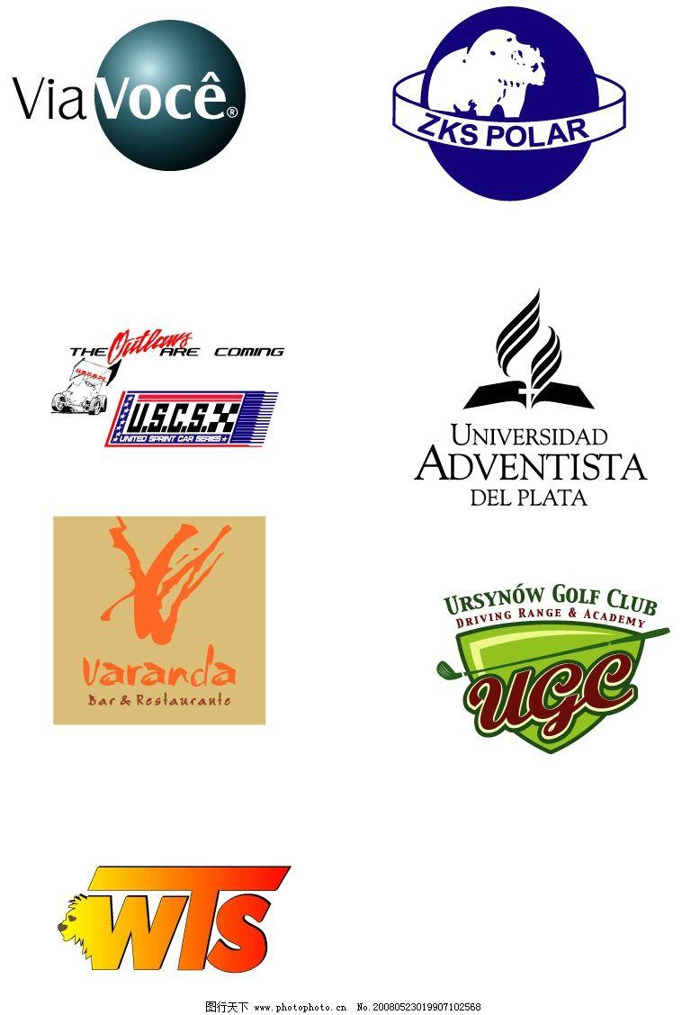 国外著名设计师logo原图图片