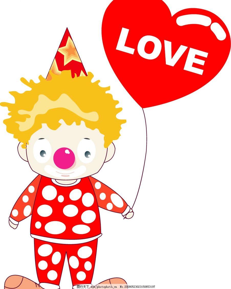 可爱小丑 爱心小孩 矢量人物 日常生活 卡通人物矢量图 矢量图库