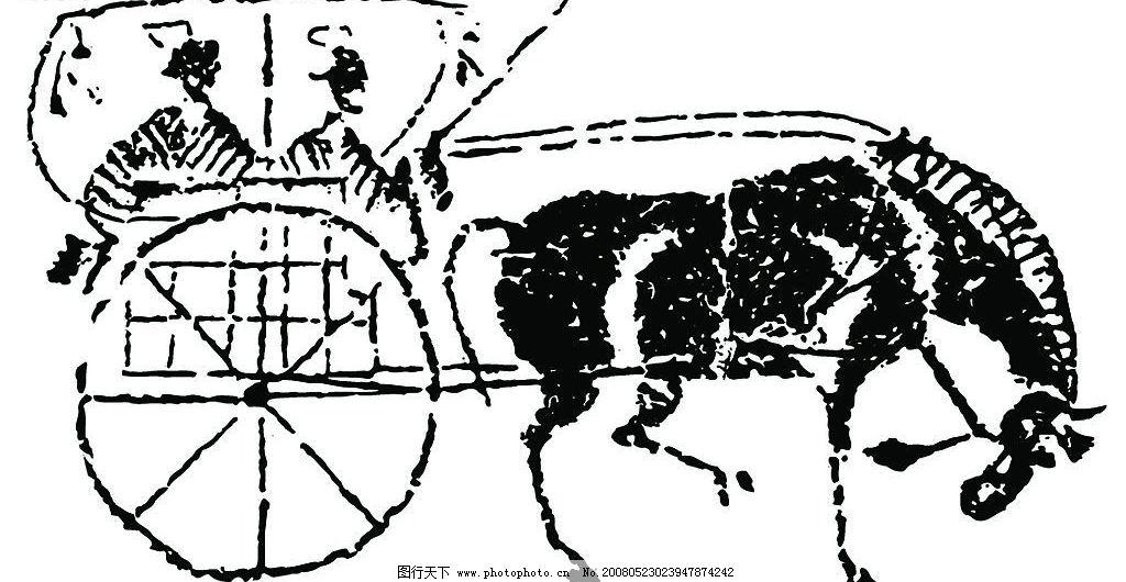 古代人和马车 古代人 马车 矢量人物 其他人物 矢量图库   ai