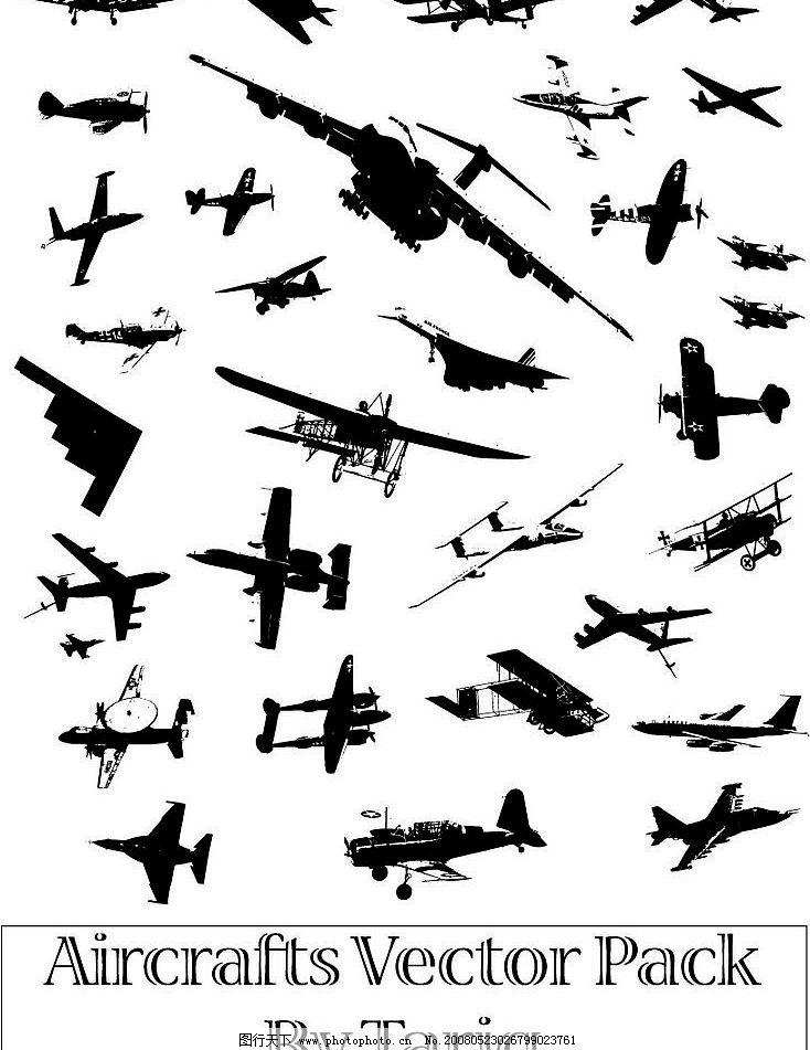 飞机矢量 矢量 素材 黑白 飞机 战斗机 隐形战机 战争 军事 现代科技