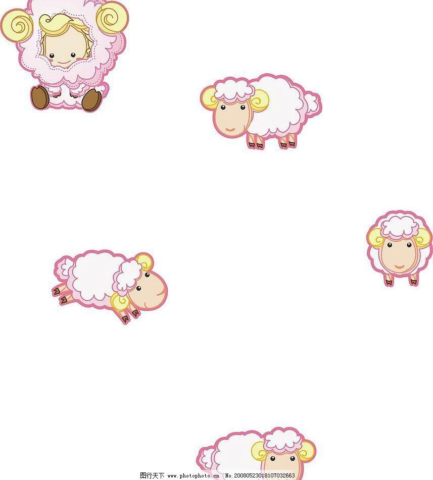 可爱小绵羊图片