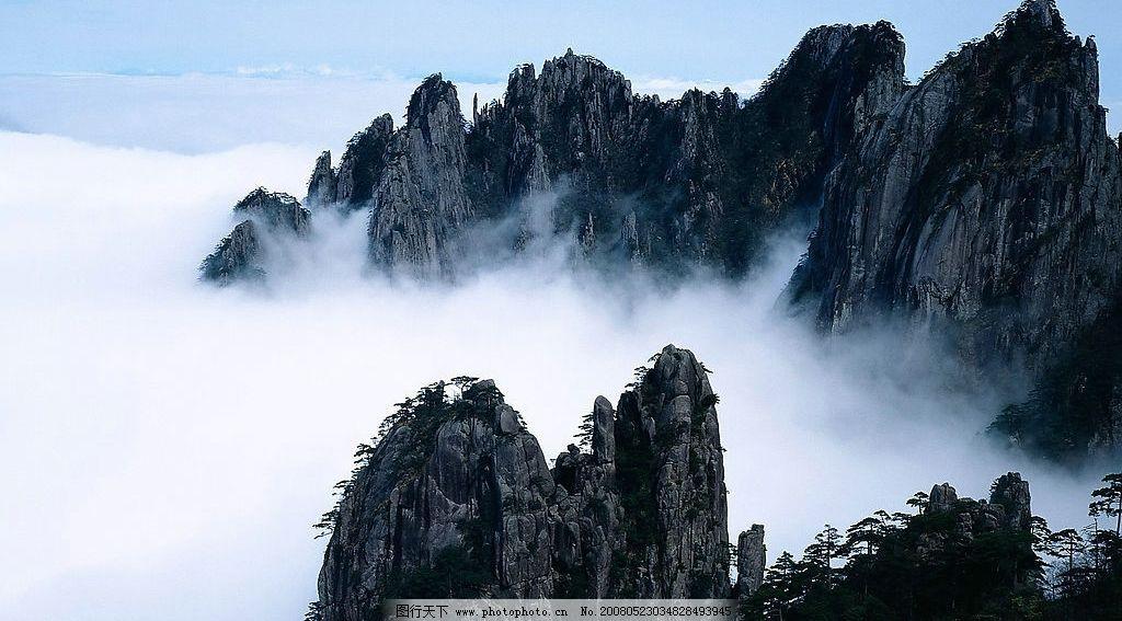 大自然的美景 奇山,云雾,画意 自然景观 自然风景 山 摄影图库 300
