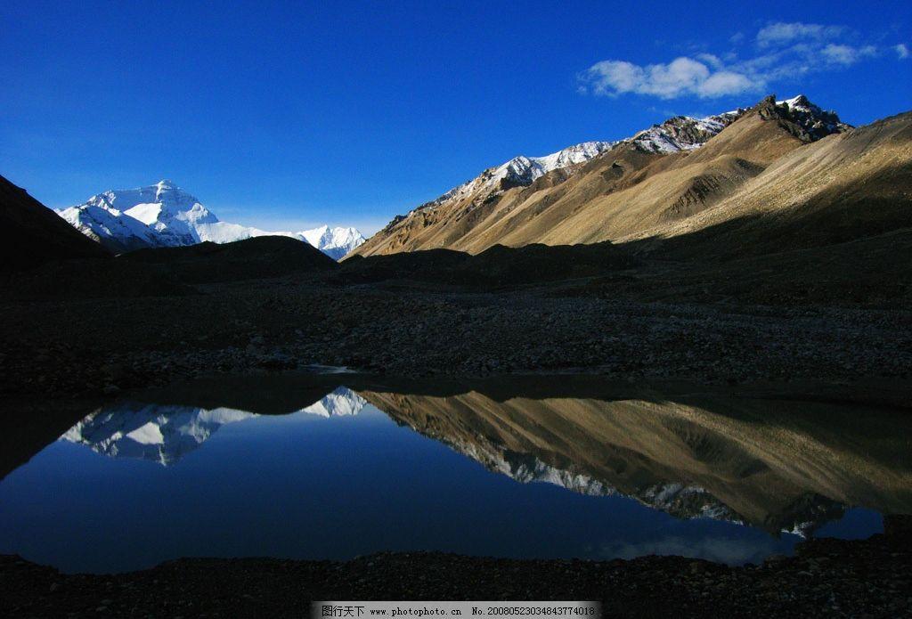 珠穆朗玛峰 西藏 湖泊 倒影 自然景观 自然风景 风景素材 摄影图库 72