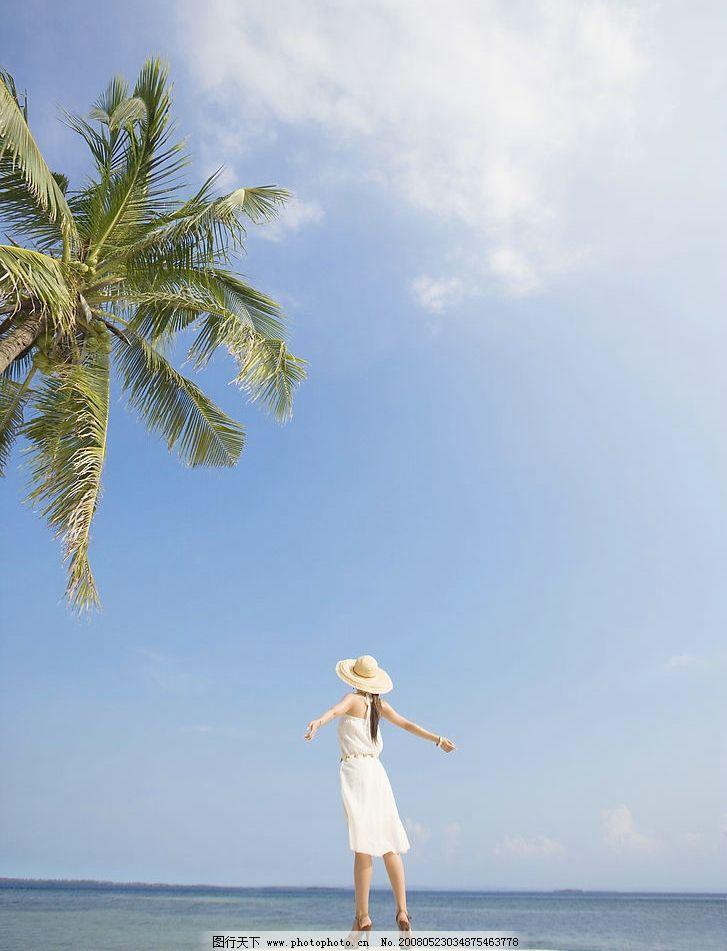 风景 美女 大海 椰子树 蓝天 白云 自然景观 自然风景 摄影图库 350