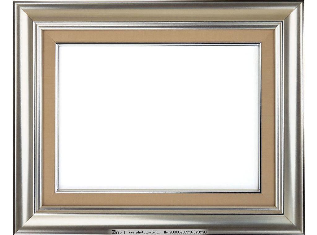 a4横版边框高清无水印