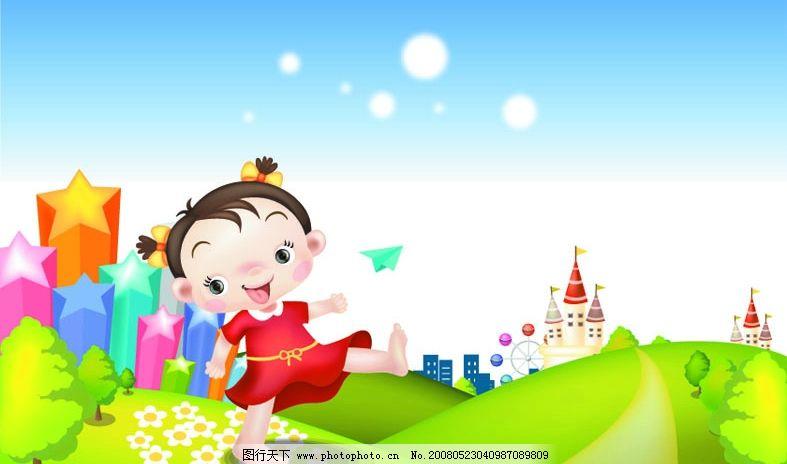 儿童二 女孩 建筑 蓝天 童趣 矢量人物 儿童幼儿 矢量图库   eps
