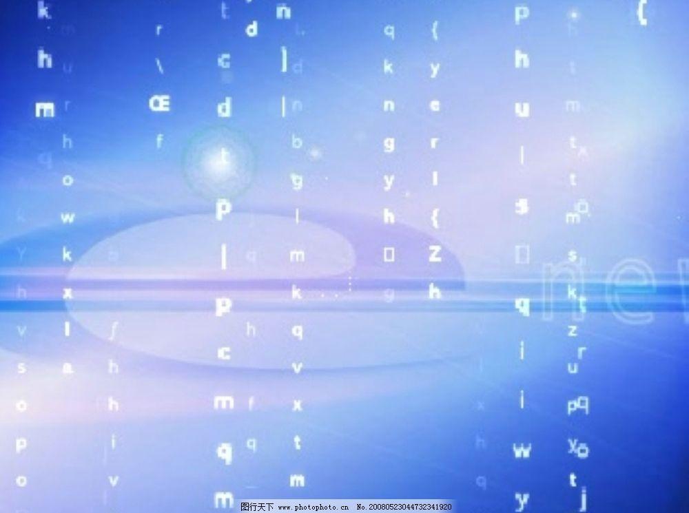 蓝色字母雨 动态素材 多媒体设计 非线性编辑 婚庆动太素材 源文件库