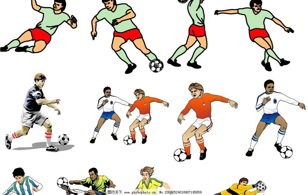 足球运动 足球 运动 踢球 球 球队 文化艺术 体育运动 矢量图库   cdr