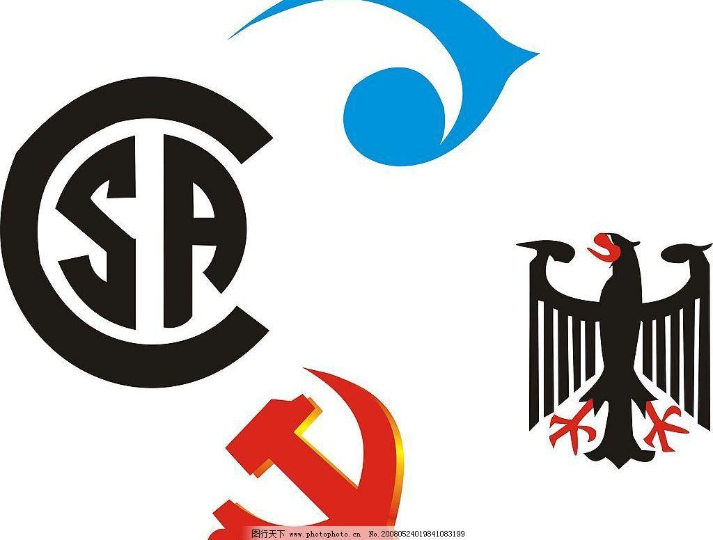 logo logo 标志 设计 矢量 矢量图 素材 图标 1024_776