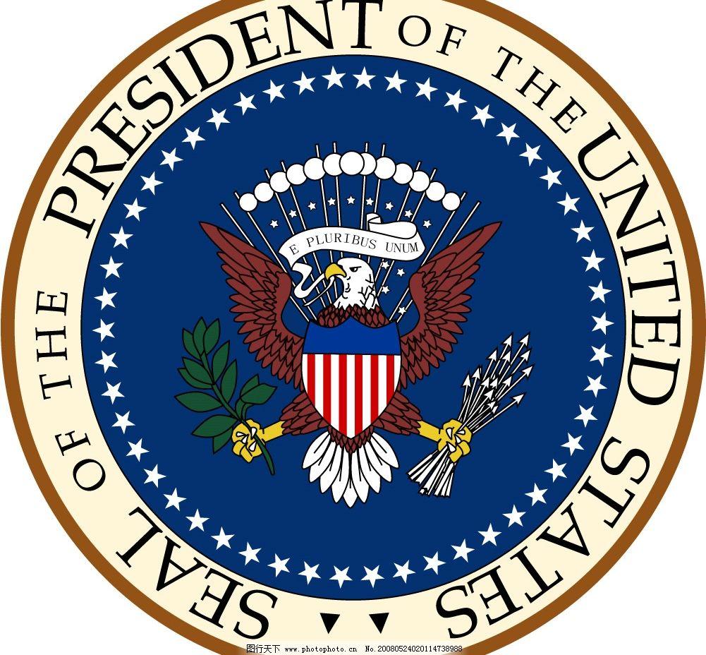 美国国徽官方矢量图图片