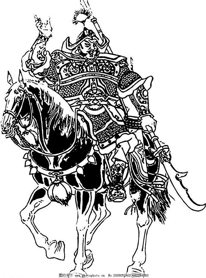 古代 古典 人物 江湖人物 英雄好汉 水浒传 梁山泊 矢量人物 职业人物
