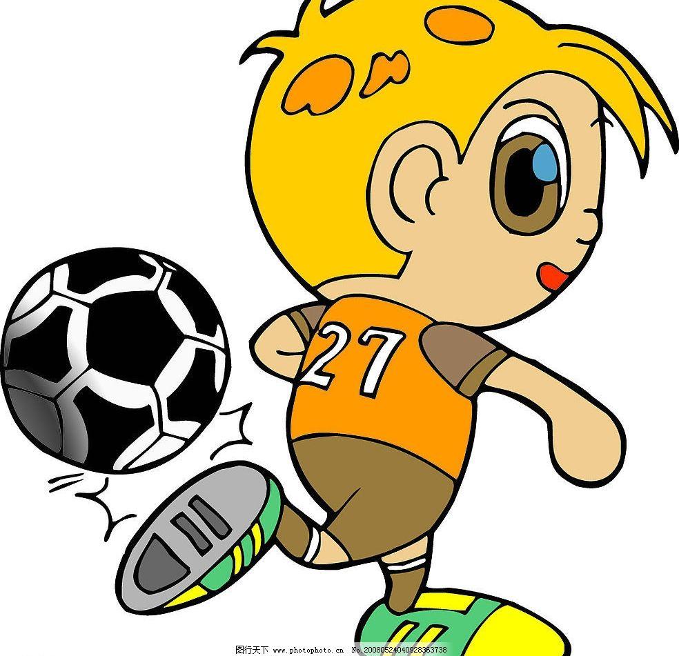 足球儿童图片
