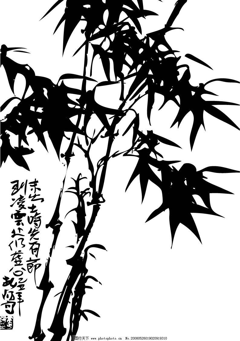竹子 矢量竹 国画竹 文化艺术 美术绘画 矢量图库   ai