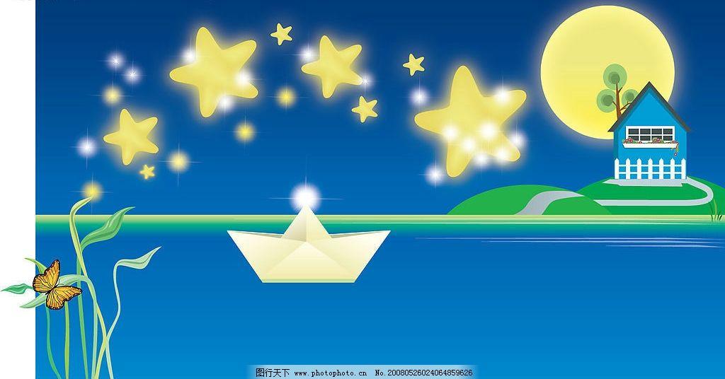 卡通小星星 星星 风景画 星空 纸船 自然景观 自然风景 矢量图库   ai
