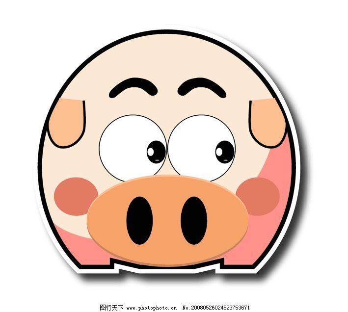 小猪图标 卡通猪 矢量猪 可爱猪 生物世界 家禽家畜 矢量图库   ai