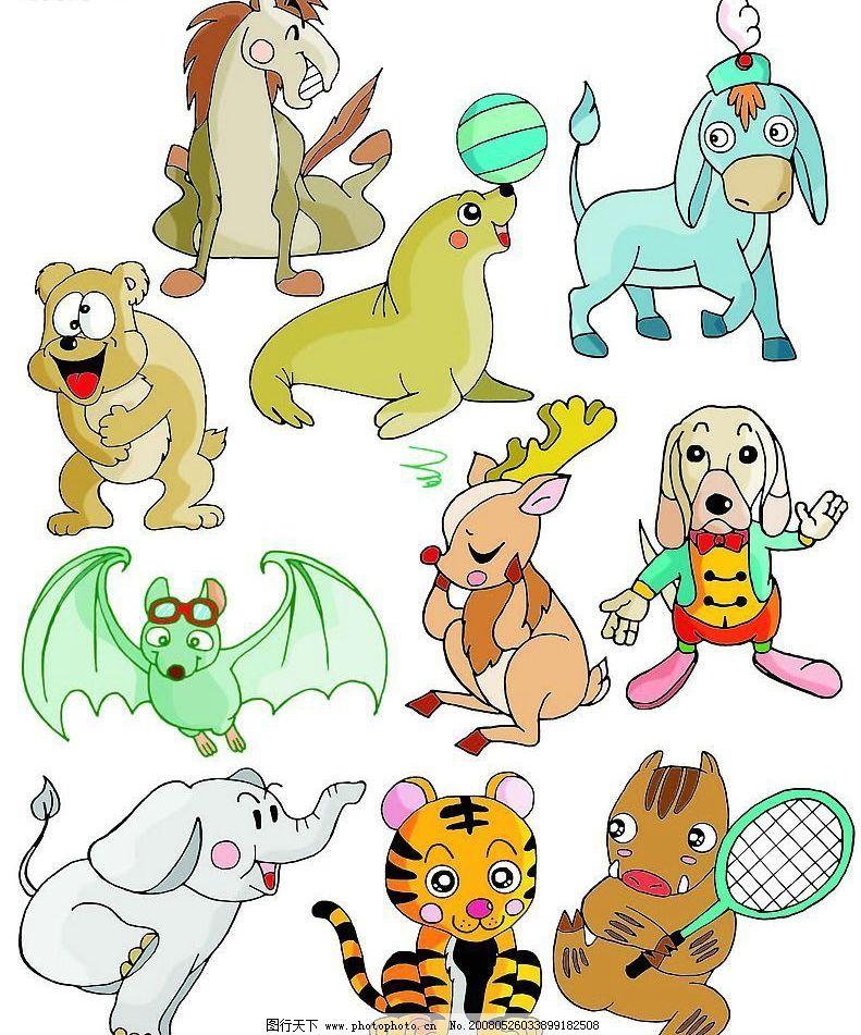 动物系列 马 海狮 驴 蝙蝠 狗 大象 老虎 羊 矢量 其他矢量