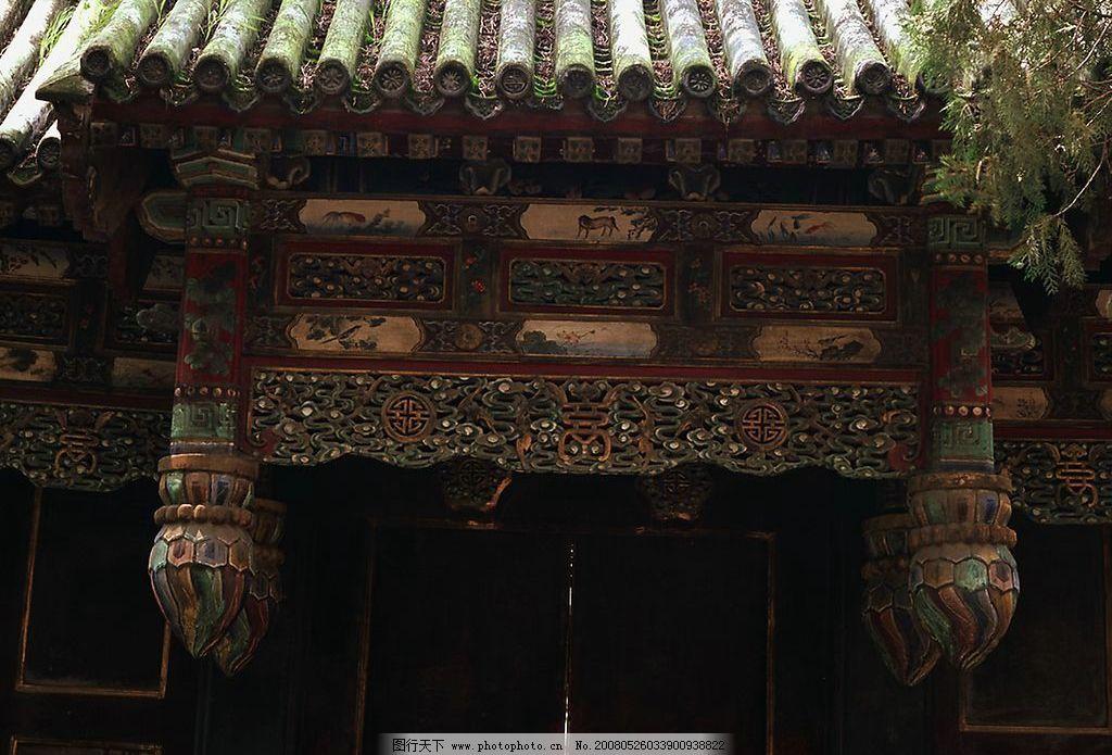 古代建筑 门檐 中国皇宫门檐 旅游摄影 国内旅游 摄影图库 72 jpg