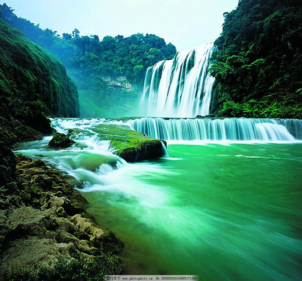 瀑布仙境 瀑布,山,流水,仙境,绿树 自然景观 自然风景 温州风光 摄影