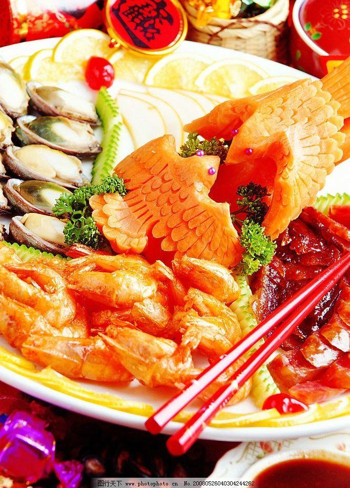 西式海鲜拼盘 西餐 烤虾 蒸鲍鱼 餐饮美食 西餐美食 素材收藏(美味)
