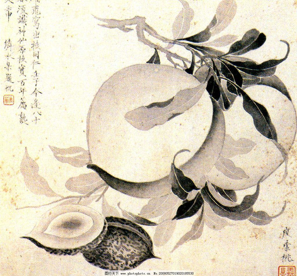 国画 工笔画 桃子 文化艺术 绘画书法