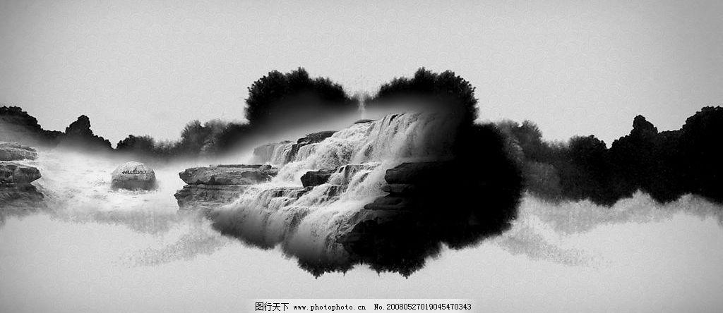 黑白山水画图片
