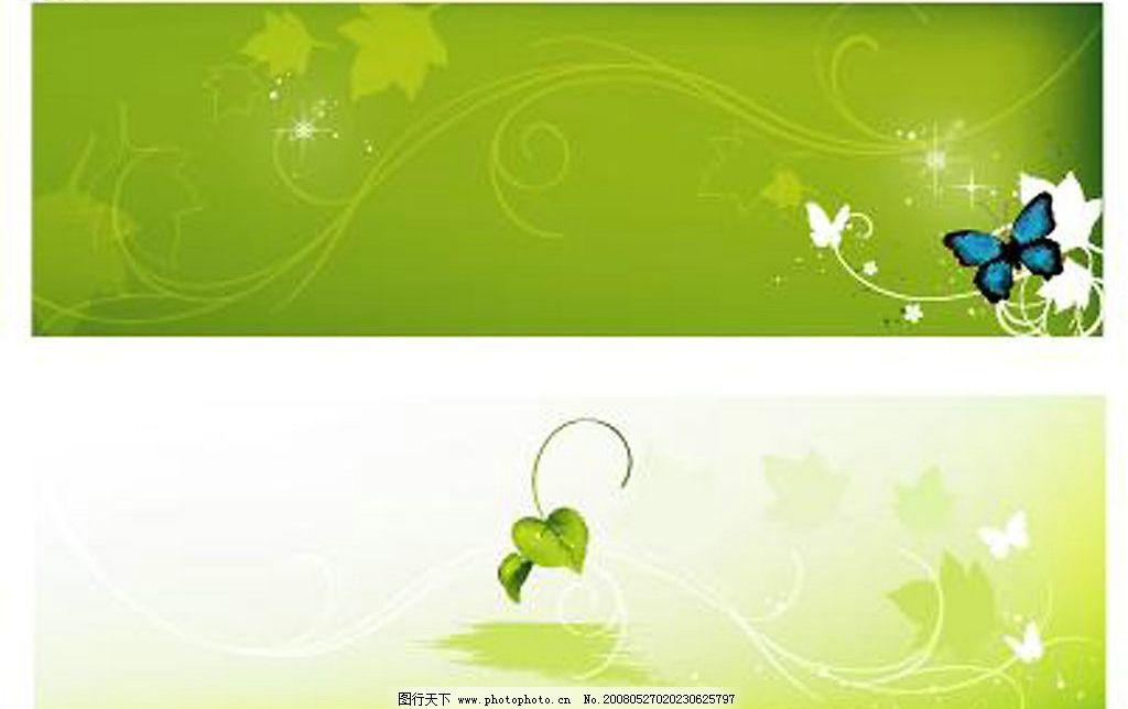 绿色花边图片