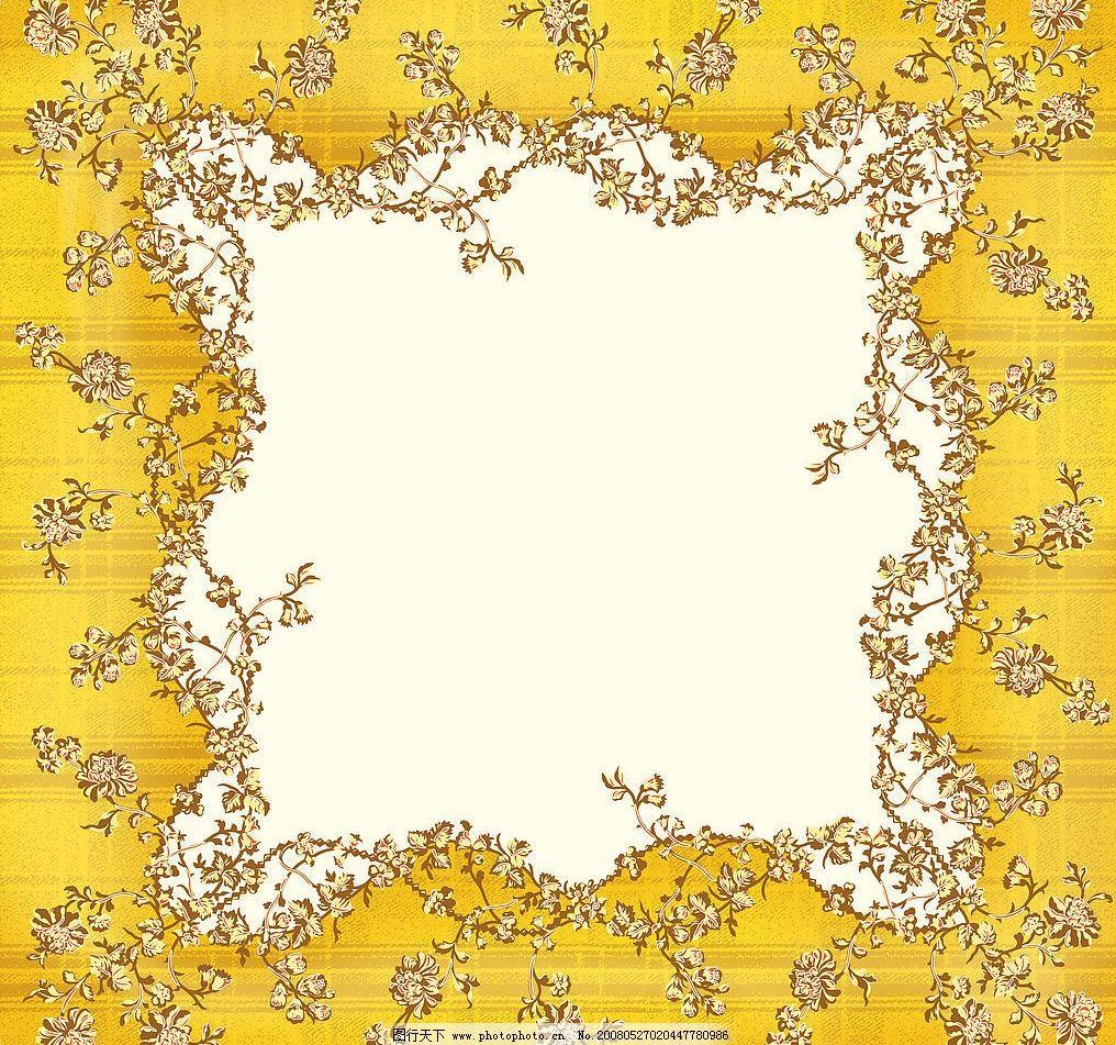 花背景边框 黄色 花 边框 花纹 条纹线条 设计图库 300dpi jpg 底纹