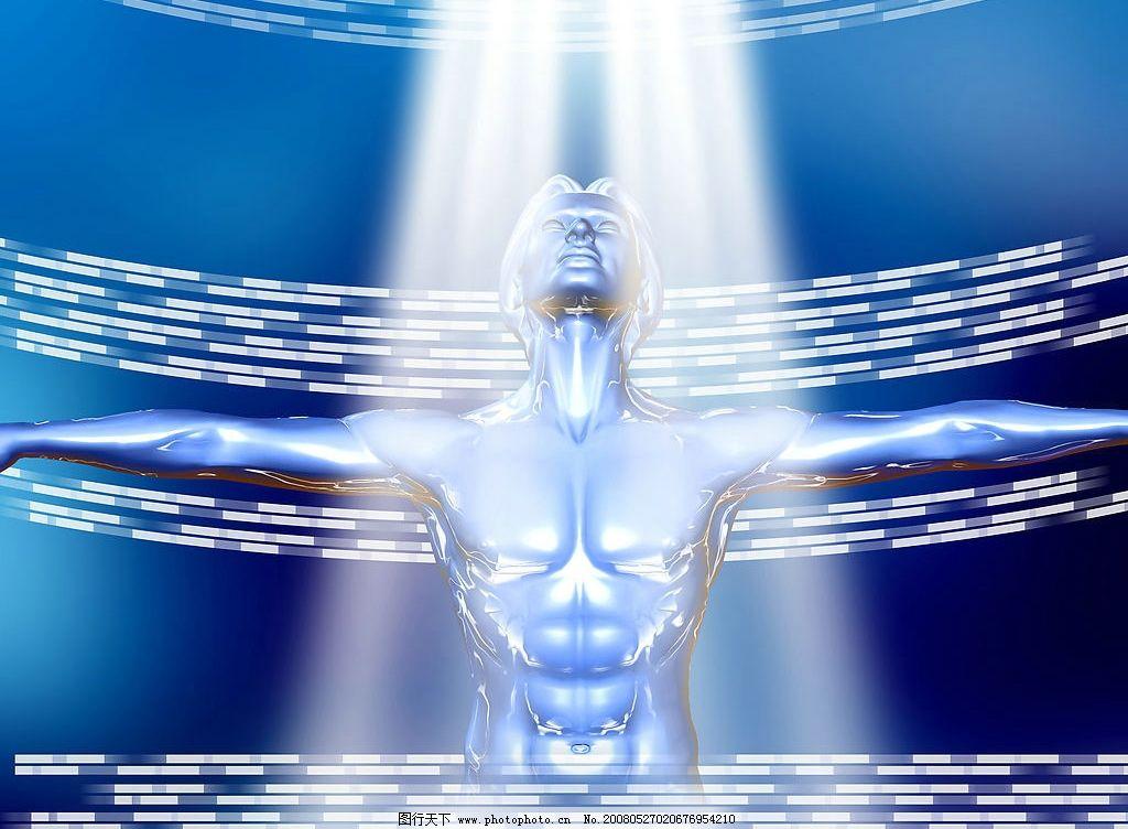 科幻背景 数字人 蓝人 光线条 强光 人物 背景 电脑合成 底纹边框