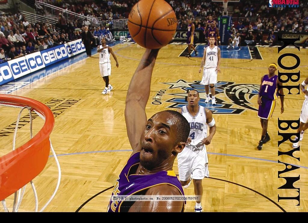 科比在NBA里的素质是最好的吗图片