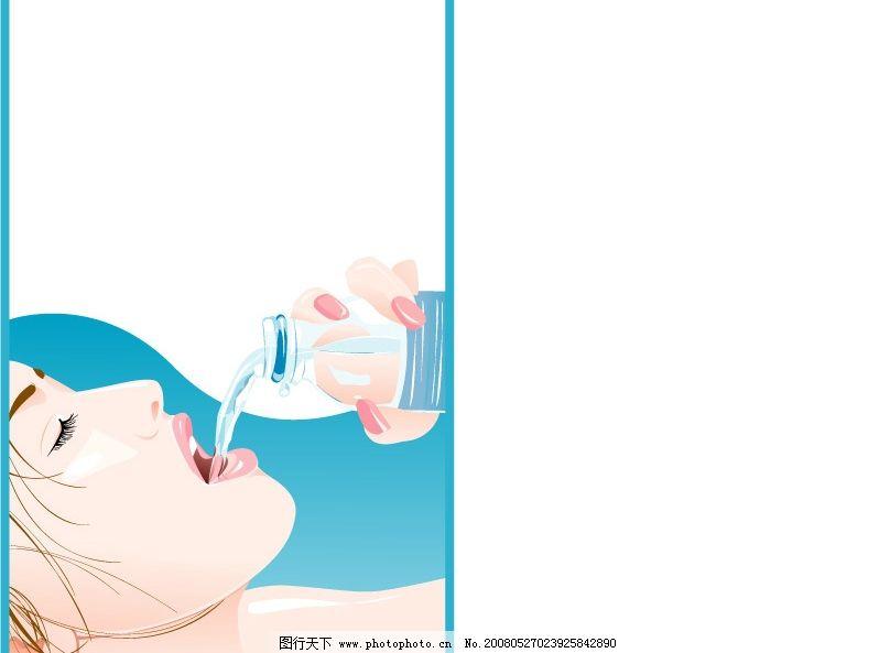 免费喝水pop海报
