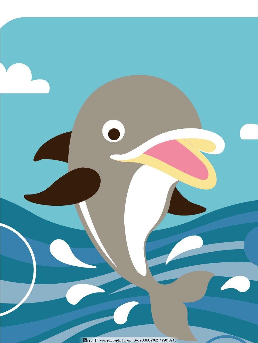 矢量卡通海洋生物 可爱的海洋生物