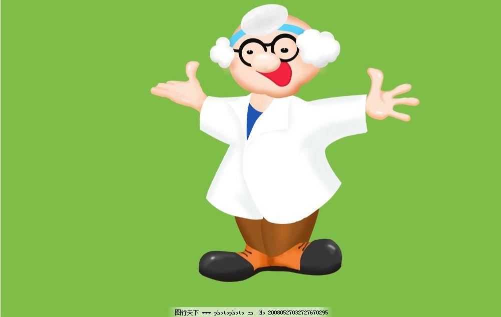 手绘卡通医生之一图片