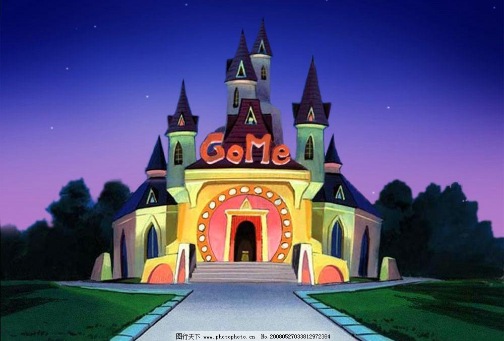 卡通场景----城堡乐园图片,卡通场景城堡乐园 树-图行