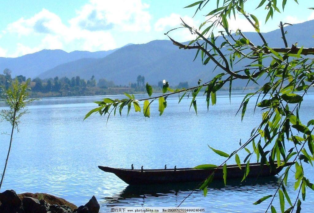 丽江附近 很漂亮吧 自然景观 山水风景 摄影图库 72 jpg