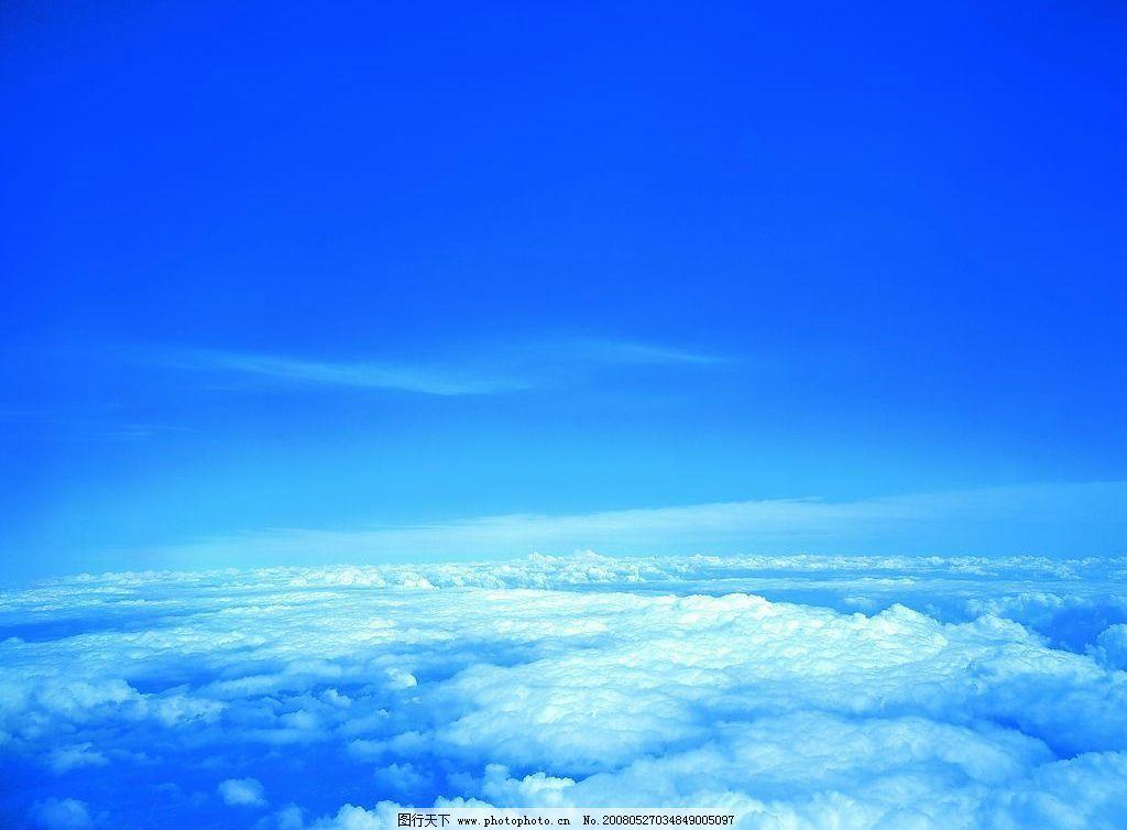 虹岛英雄的天空套装