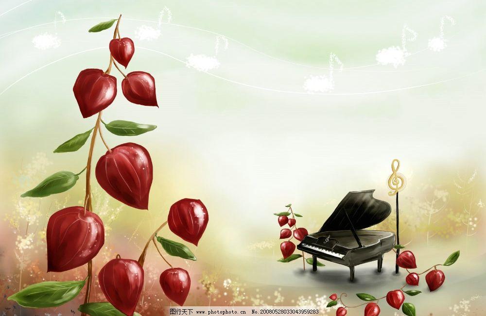 梦幻世界 分层 钢琴 水果 森林 梦幻森林 音符 源文件库