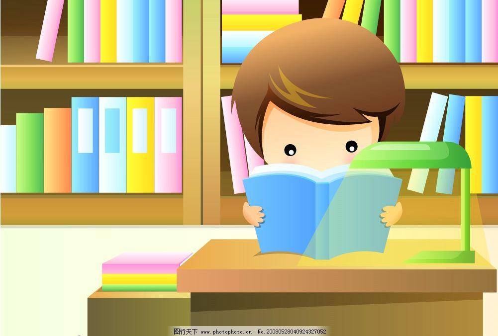 看书的小男孩 儿童 小男孩 学习 书房 看书 矢量人物 儿童幼儿 矢量图