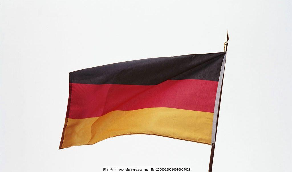 德国国旗 世界国旗 世界 国旗 素材 高清晰 文化艺术 传统文化 设计