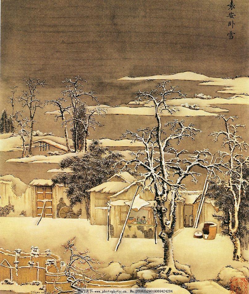 山水画 古画 古代山水画 国画 中国画 绘画 其他 图片素材