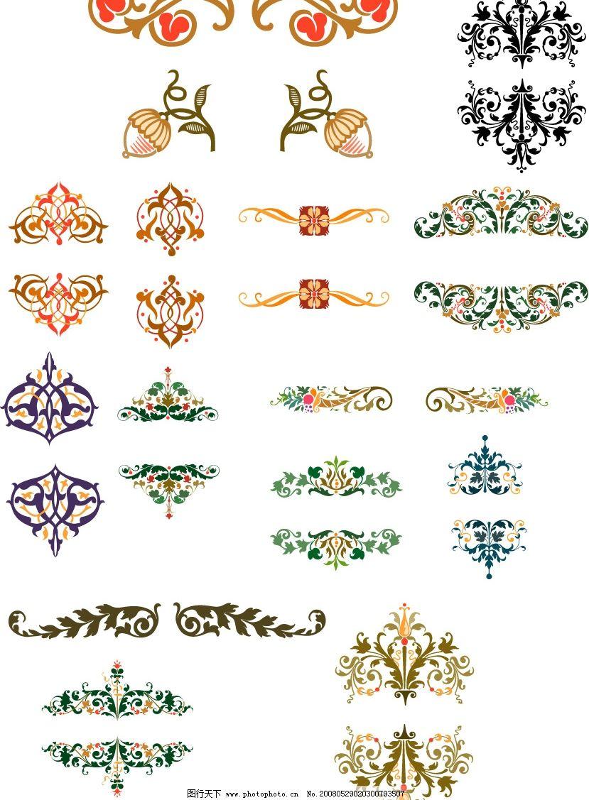 精致边角装饰花纹图片