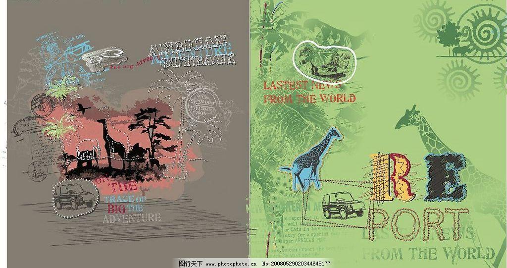 野生动物 可爱长颈鹿 矢量设计素材 底纹边框 花纹花边 矢量图库