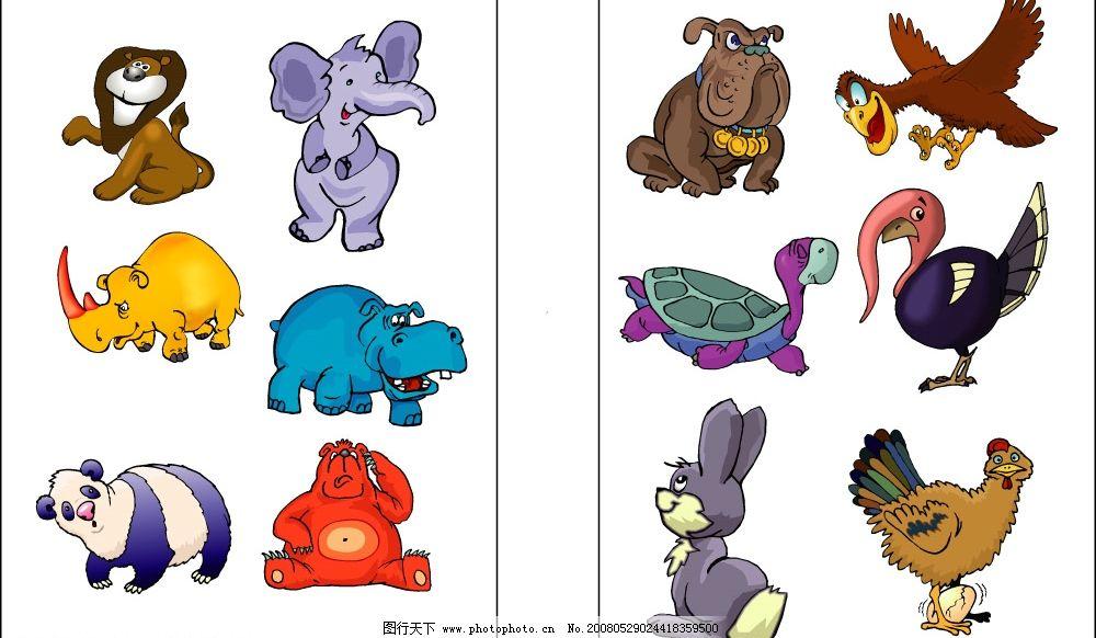 动物 矢量动物 生物世界 野生动物 动物矢量图 矢量图库   ai