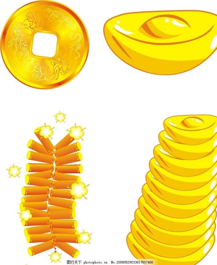 金元宝 财金币 边炮 其他矢量 矢量素材 矢量图 矢量图库   cdr