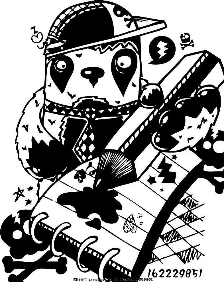 涂鸦狗插画 潮流元素 黑白 漫画狗 其他矢量 矢量素材 矢量图库
