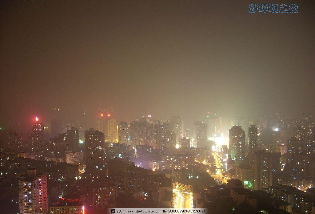 沙坪坝 重庆 重庆之夜 沙坪坝 重庆夜景 自然景观 山水风景 摄影图库