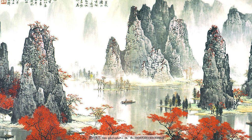 漓江山水画图片