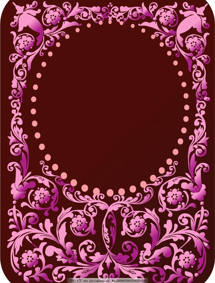 紫花纹边框图片