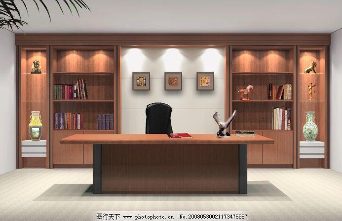 经理 办公室背景墙3d模型 3d设计模型 室内模型 源文件库   max
