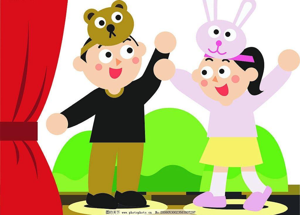 卡通人物 10幅儿童唱歌,日常生活图片 矢量人物 儿童幼儿 矢量图库
