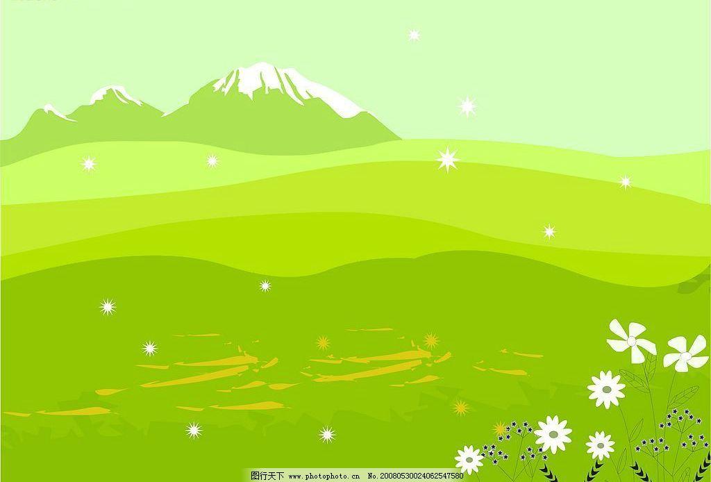 绿草地 自然景观 设计素材 青青草地 大地 花 山 小山村 小山岗 矢量